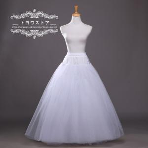 86a115435123d パニエ ボリューム 安い ウェディングパニエ 花嫁 パニエ ロング 白 結婚式 ブライダル プリンセスライン