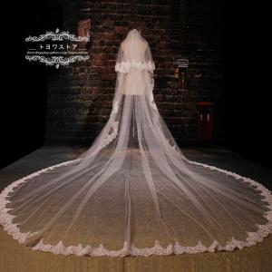 輝いた花嫁にふさわしいウエディングベールです。  サイズ:長さ約350cm  階層:2層  セット内...