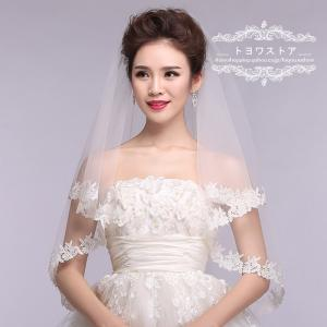 輝いた花嫁にふさわしいウエディングベールです。  サイズ:長さ約150cm  階層:1層  セット内...