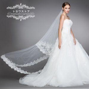 輝いた花嫁にふさわしいウエディングベールです。  サイズ:長さ約280-300cm  階層:1層  ...