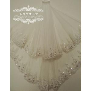 輝いた花嫁にふさわしいウエディングベールです。  サイズ:第1層は55cm 第二層は85cm  階層...
