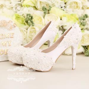 33ec60967661c ウエディングシューズ 安い ハイヒール 結婚式 安い ウェディングパンプス 花嫁 二次会 ピンヒール ブライダル パーティー レディース靴 レース  8 10 12cm