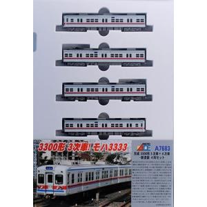 マイクロエース 京成3300形 3次車+4次車 新塗装 4両セット A7683