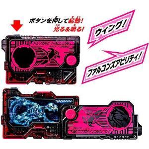 【送料無料】仮面ライダーゼロワン DXフライングファルコンプログライズキー|toys-selection|02