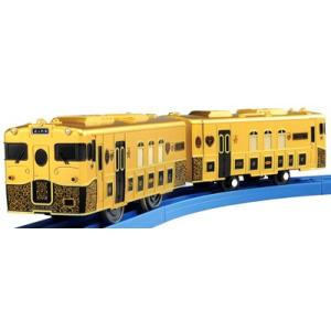 金色に光る、JR九州の豪華な観光列車「或る列車」では、車内スイーツのコースが楽しめます。 プラキッズ...