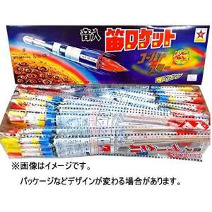 点火用線香1本付!ロケット花火 音入笛ロケットイーグル 1箱60本(1袋5本×12袋)