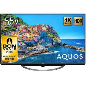 シャープ 55V型 液晶 テレビ AQUOS 4T-C55AJ1 4K Android TV 回転式...