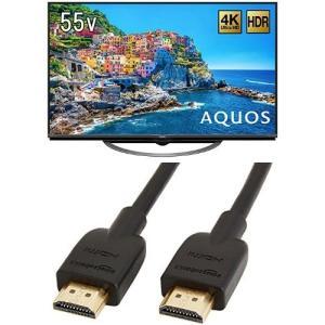 シャープ 55V型 4K対応液晶テレビ AQUOS HDR対応 4T-C55AJ1 (HDMIケーブ...