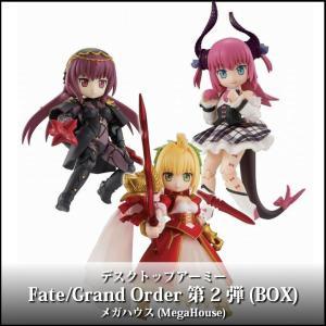 「デスクトップアーミー」から大好評「Fate/Grand Order」コラボシリーズ第2弾が登場。 ...