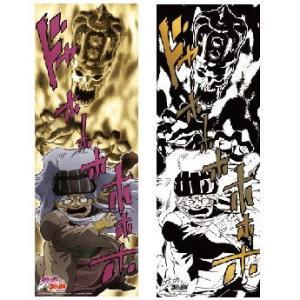 ジョジョの奇妙な冒険 スターダストクルセイダース キャラポスコレクション [6.エンヤ婆 2種]●【 ネコポス不可 】(18653)|toysanta