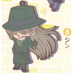 名探偵コナン ラバーストラップコレクション [8.ジン]【ネコポス配送対応】|toysanta