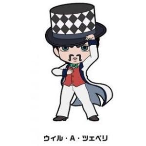 TVアニメ ジョジョの奇妙な冒険 ラバーストラップコレクション 第1部 [5.ウィル・A・ツェペリ]【ネコポス配送対応】|toysanta