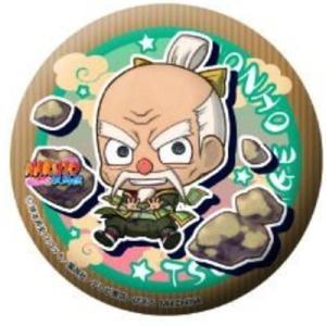 缶バッジコレクション NARUTO ナルト 疾風伝 忍界大戦だってばよ!編 [11.土影オオノキ]【ネコポス配送対応】|toysanta