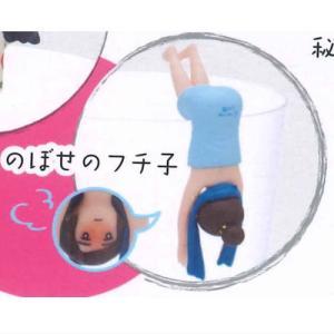 コップのフチ子温泉2 [3.のぼせのフチ子]【ネコポス配送対応】|toysanta