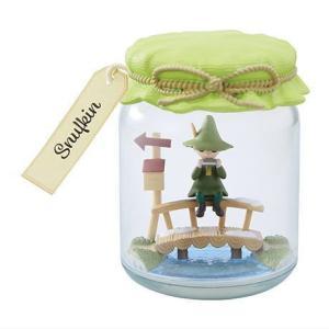 ムーミン Jam Bottle Terrarium [2.スナフキン]【 ネコポス不可 】(RM) toysanta