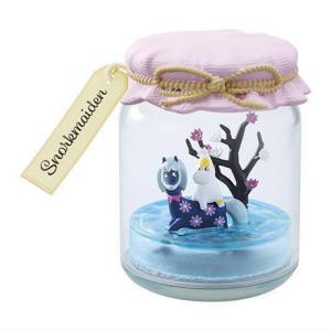 ムーミン Jam Bottle Terrarium [5.スノークのおじょうさん]【 ネコポス不可 】(RM) toysanta