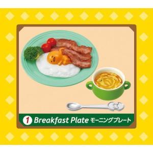 ぐでたま ぐでたまカフェ [1.Breakfast Plate/モーニングプレート]【ネコポス配送対応】|toysanta