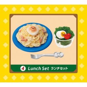ぐでたま ぐでたまカフェ [4.Lunch Set/ランチセット]【ネコポス配送対応】|toysanta