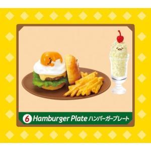 ぐでたま ぐでたまカフェ [6.Hamburger Plate/ハンバーガープレート]【ネコポス配送対応】|toysanta