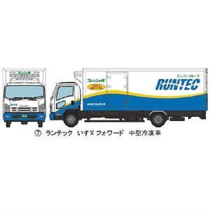 ザ・トラックコレクション 第11弾 [7.いすゞ フォワード 冷凍車 ランテック]【 ネコポス不可 】|toysanta