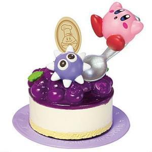 星のカービィ コックカワサキのきまぐれスイーツパーティ [8.カービィ×ゴルドーのブルーベリーチーズケーキ]【 ネコポス不可 】(RM)|toysanta