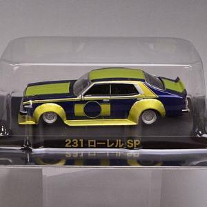 【送料無料】1/64スケール ダイキャストミニカー グラチャンコレクション BEST2 [シークレット:231ローレル SP]【 ネコポス不可 】|toysanta