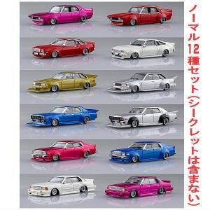 【送料無料】1/64スケール ダイキャストミニカー グラチャンコレクション BEST2 [ノーマル12種セット(シークレットは含まない)]【 ネコポス不可 】|toysanta