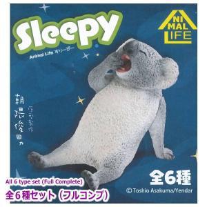 【全部揃ってます!!】ANIMAL LIFE Sleepy (アニマルライフ スリーピー) [全6種セット(フルコンプ)]【 ネコポス不可 】|toysanta