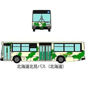 ザ・バスコレクション 第25弾 [1.北海道北見バス(北海道)]【 ネコポス不可 】|toysanta