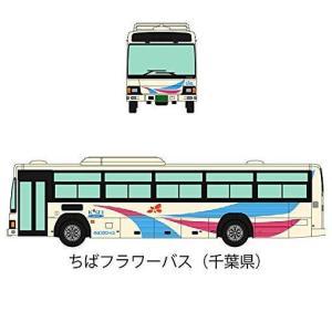 ザ・バスコレクション 第25弾 [6.ちばフラワーバス(千葉県)]【 ネコポス不可 】 toysanta