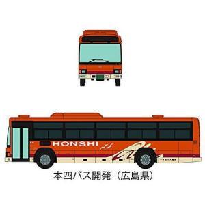 ザ・バスコレクション 第25弾 [10.本四バス開発(広島県)]【 ネコポス不可 】 toysanta