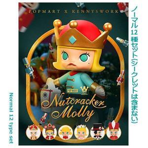 【送料無料】POPMART MOLLY  くるみ割り人形 シリーズ [ノーマル12種セット (シークレットは含まない)]【 ネコポス不可 】|toysanta