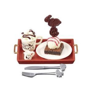 SNOOPY'S CHOCOLATE CAFE (スヌーピー チョコレートカフェ) [7.特製のブラウニープレート]【ネコポス配送対応】(RM)|toysanta
