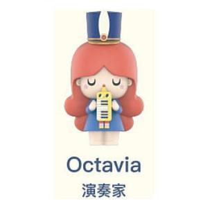 POPMART MOMIJI サーカスシリーズ [4.Octavia]【 ネコポス不可 】|toysanta