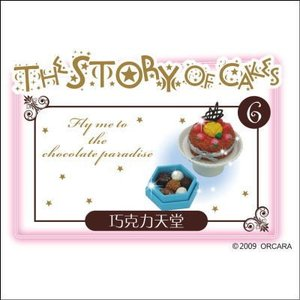 ORCARA 洋菓子の物語 ミニチュア食品サンプル 【6】●【 ネコポス不可 】(8447) toysanta