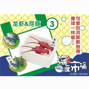 ORCARA 海産市場 ミニチュア食品サンプル【3】●【 ネコポス不可 】(8448) toysanta