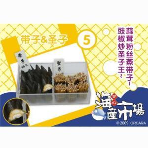 ORCARA 海産市場 ミニチュア食品サンプル【5】●【 ネコポス不可 】(8448) toysanta