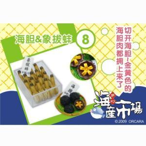 ORCARA 海産市場 ミニチュア食品サンプル【8】●【 ネコポス不可 】(8448) toysanta