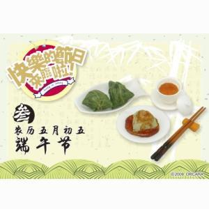 ★ORCARA  中国の伝統祭日 ミニチュア食品サンプル【3】●【 ネコポス不可 】(8449) toysanta