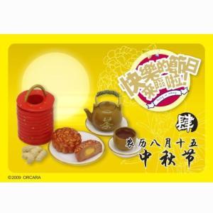 ORCARA  中国の伝統祭日 ミニチュア食品サンプル【4】●【 ネコポス不可 】(8449) toysanta