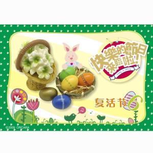 ORCARA  中国の伝統祭日 ミニチュア食品サンプル【6】●【 ネコポス不可 】(8449) toysanta