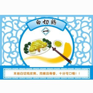 ORCARA 中華料理 ミニチュア食品サンプル 【1】●【 ネコポス不可 】(8743) toysanta