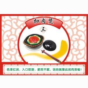 ORCARA 中華料理 ミニチュア食品サンプル 【3】●【 ネコポス不可 】(8743) toysanta