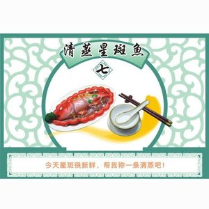ORCARA 中華料理 ミニチュア食品サンプル 【7】●【 ネコポス不可 】(8743) toysanta