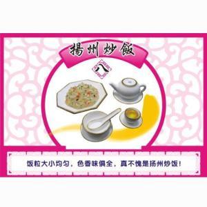 ORCARA 中華料理 ミニチュア食品サンプル 【8】●【 ネコポス不可 】(8743) toysanta