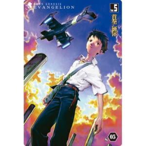新世紀エヴァンゲリオン コミックSPウエハース2【S-05....