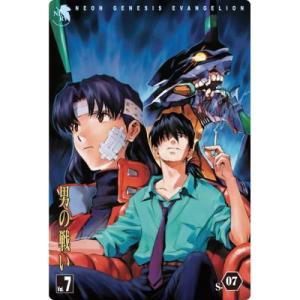 新世紀エヴァンゲリオン コミックSPウエハース2【S-07....