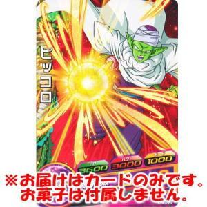 ドラゴンボールヒーローズ カードグミ20 [GDPBC6-0...
