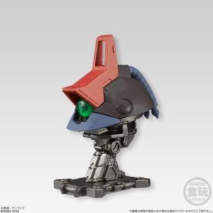 機動戦士ガンダム MACHINE HEAD (マシンヘッド) [2.リックディアス]【ネコポス配送対応】