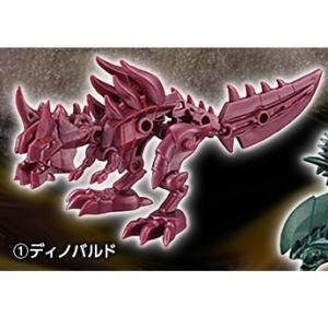 ほねほねザウルス × モンスターハンター 第2弾 [1.ディノバルド]【 ネコポス不可 】